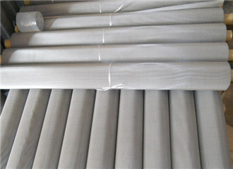 不锈钢竹立纹网1